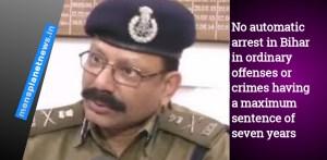 No automatic arrest in Bihar : DGP