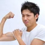 目指すはモテボディの細マッチョ!適度な運動でダイエットしつつ筋力をつける