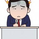 ストレス免疫訓練法(ストレス接種訓練法)