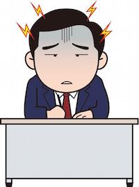 ストレスを感じる男性