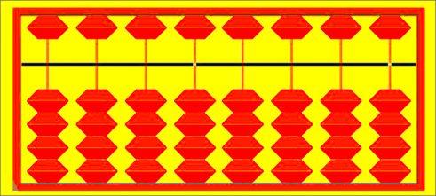 Натумин магний в6 инструкция
