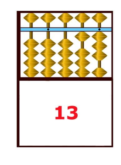 флеш карта 13