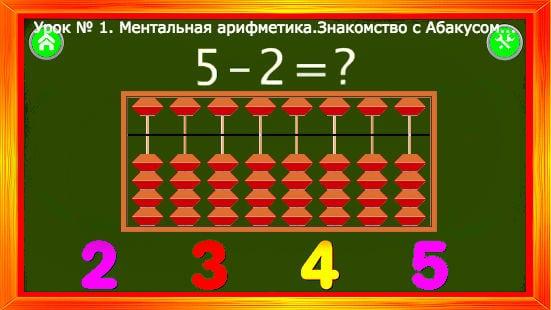 Русский 3 класс комплексные итоговые работы болотова