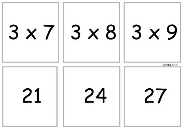 умТАБ6
