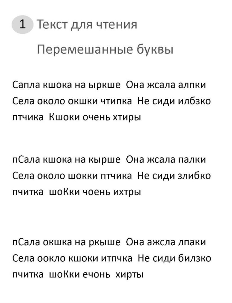 текст 13
