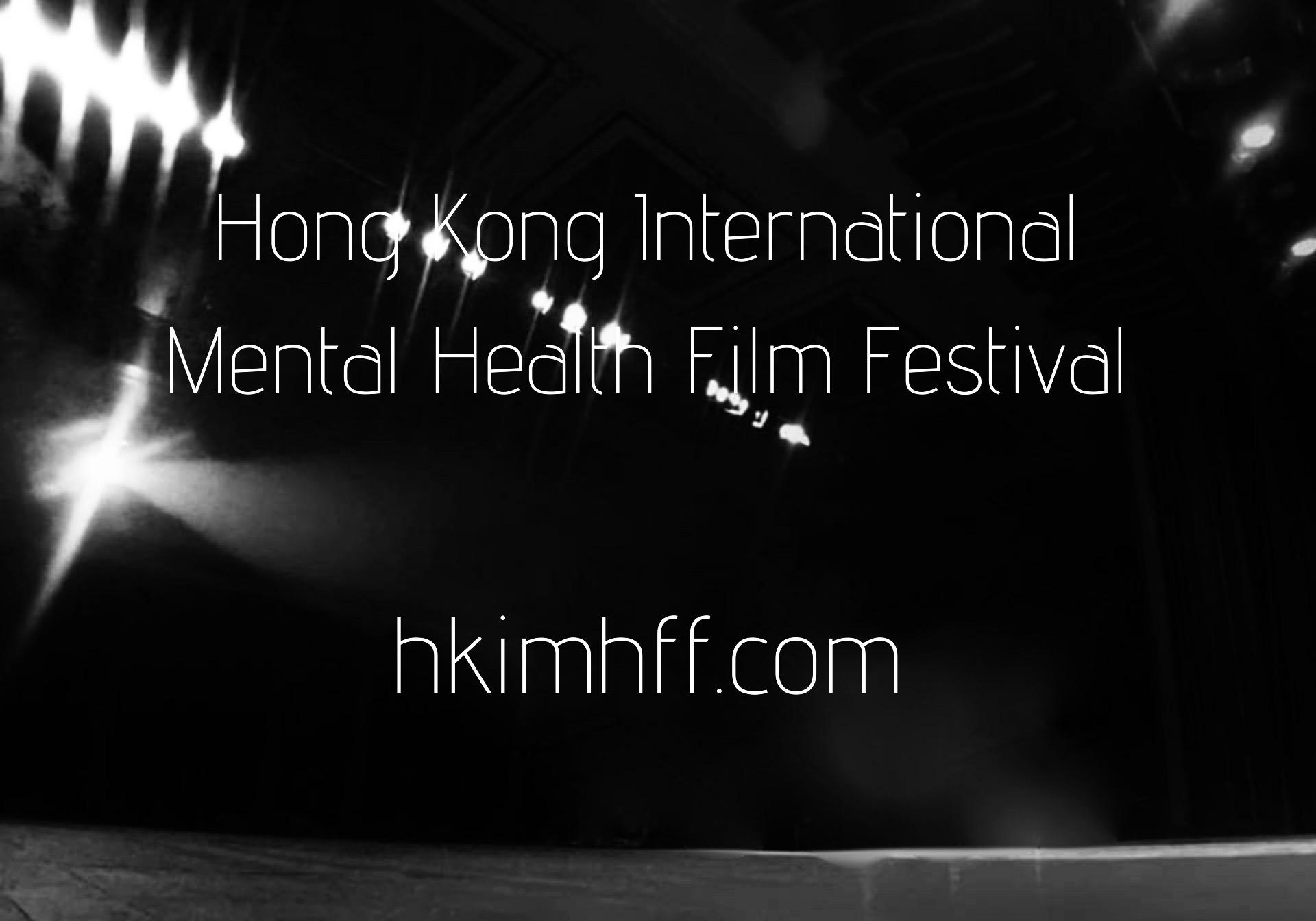 Hong Kong International Mental Health Film Festival-10