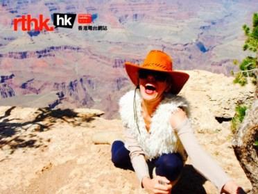 sadie-kaye-as-rthks-miss-adventure