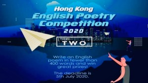Opportunity: RTHK Poetry Competition