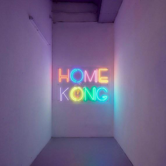Home Kong