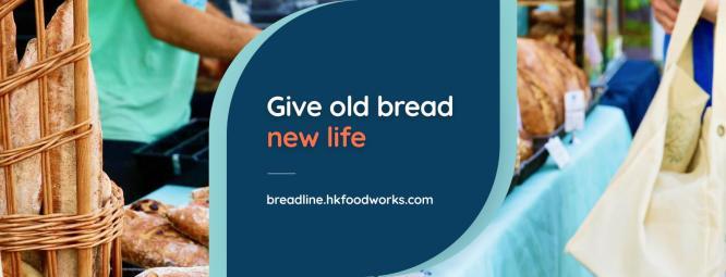 Breadline Banner