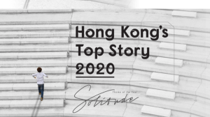 Hong Kong's Top Story 2020 Now Open for Entries!