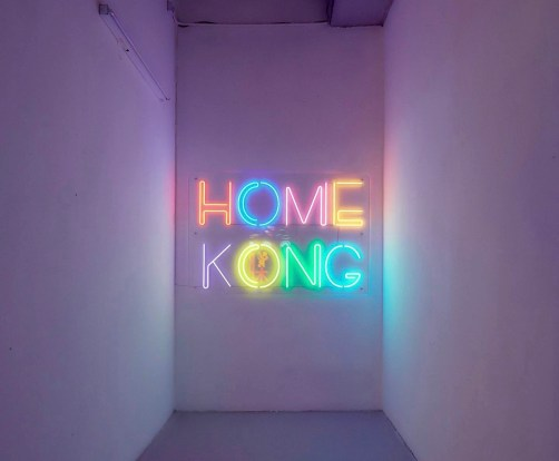 Home Kong banner size