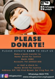 Please-Donate-Fyler-20Jan2021-723x1024