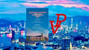 Poetry Reading at HKU Libraries - Mingled Voices 5