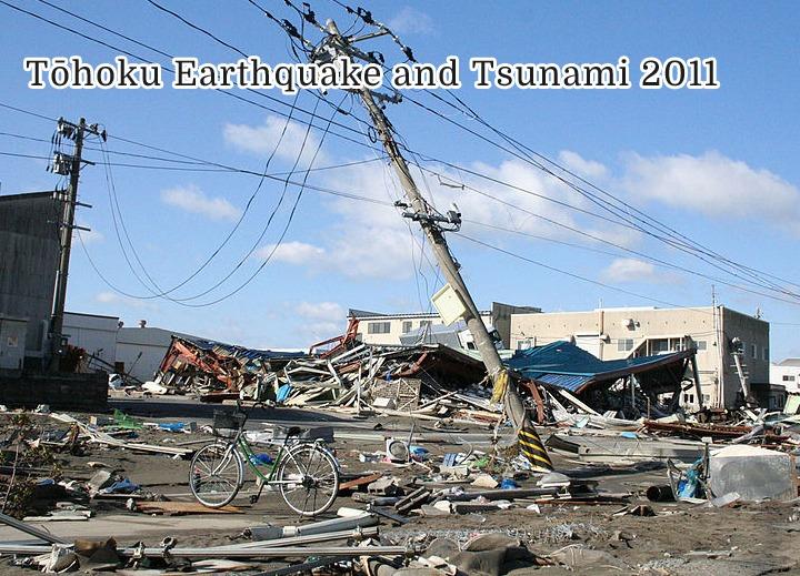 World Tsunamis Biggest History