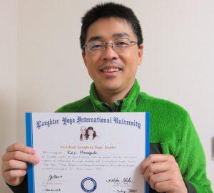 warai-yoga-certificate