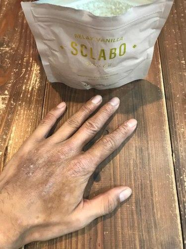 スクラボ使用前の手