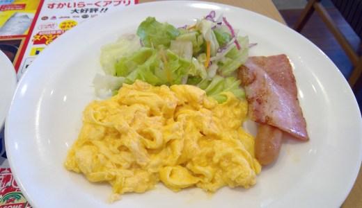【朝食・モーニング】人気のおすすめをモーニングメニューの達人が徹底調査!!