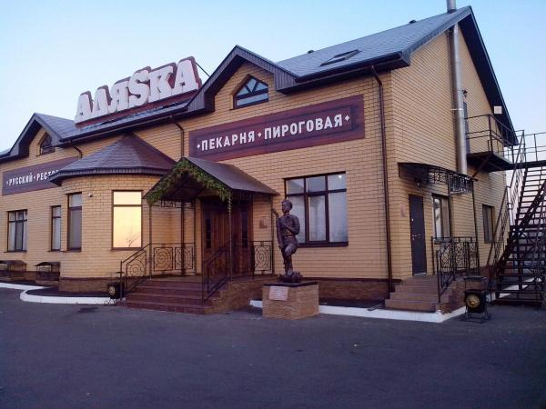 """Ресторан """"Аляска"""" по адресу Ипподром, 2Б в Махачкала ..."""
