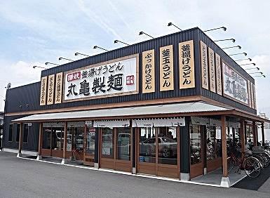 丸亀製麺店舗
