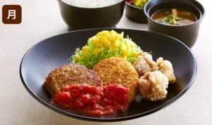 ジョイフルの日替わり昼膳月曜日「ハンバーグ&唐揚げ膳」2018年8月現在