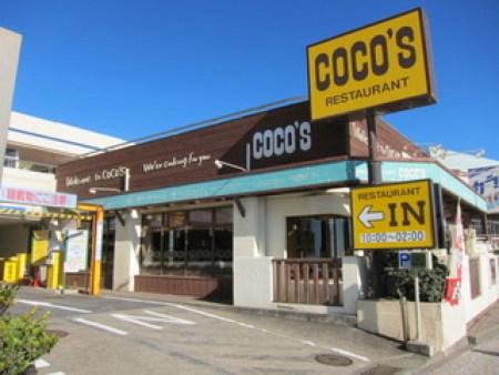 ココス店舗