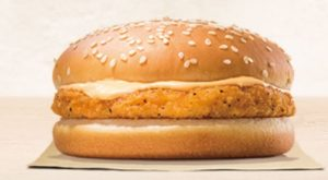 バーガーキング「チキンバーガー150円」