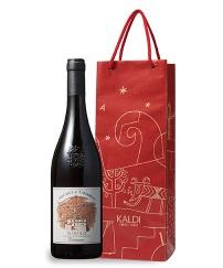 カルディの福袋2020、3300円【ワイン福袋 バローロ】