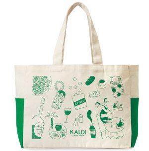 カルディ食品福袋2019