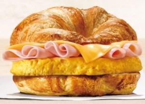 バーガーキング「ハムエッグチーズクロワッサンドイッチ」