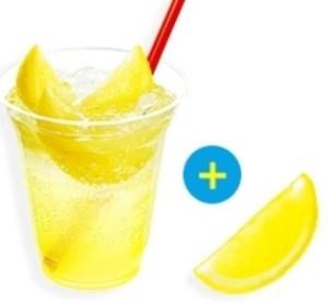 ロッテリアのクーポンかち氷+レモン1個360円