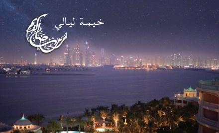 Experience The True Spirit Of Ramadan In Dubai