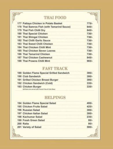Golden Flame Restaurant Menu 4
