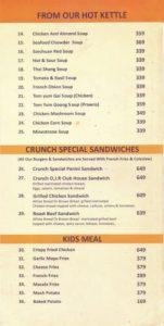 Cafe Crunch Complete Menu Card 2