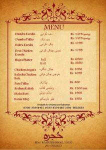 Hujra Restaurant Complete Menu