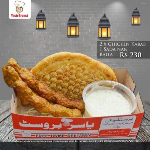 Yasir Broast Discount details 1