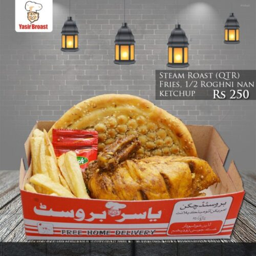 Yasir Broast Discount details