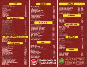 Cafe Kahani Menu Prices 1