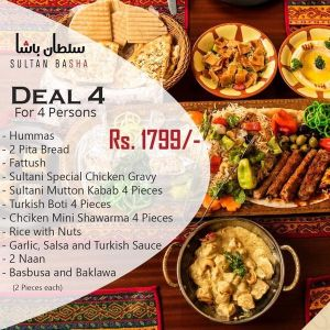 Sultan Basha Restaurant Deals 4