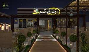 Chaaye Ghar Johar Town