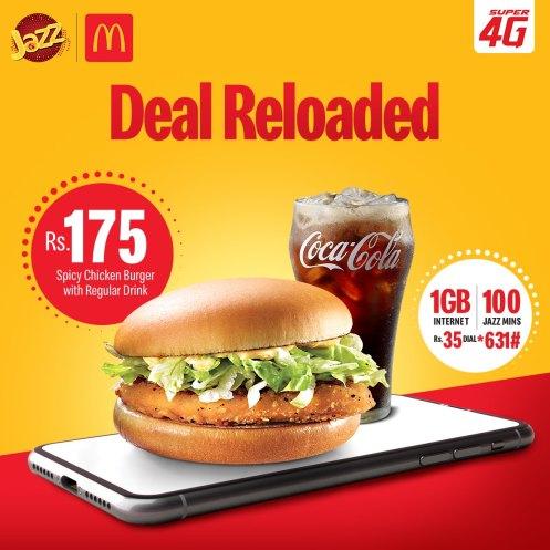 McDonalds Deals 2