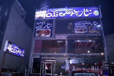 Nisar Charsi Tikka Lahore Pictures