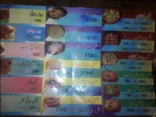 Pakistan Hotel Hyderabad Menu