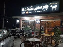 Charsi Tikka Johar Town Photos
