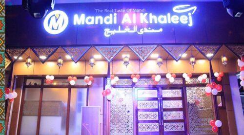 Mandi Al Khaleej photos