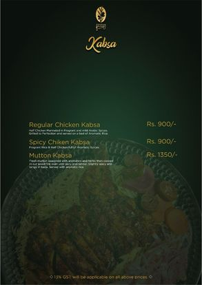 Zeytin Restaurant Menu Prices6