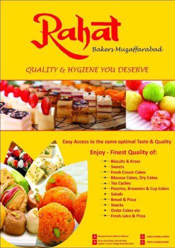 Rahat Bakers Muzaffarabad Menu