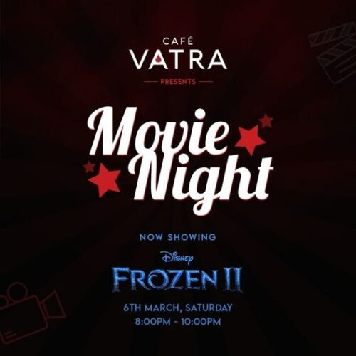Cafe Vatra theater