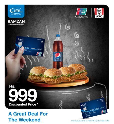 KFC UBL UnionPay Card Deal