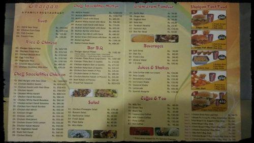 Shaigan Restaurant Menu